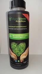 Биогумус (твердый и жидкий)